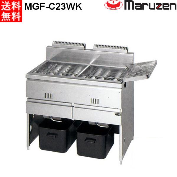 マルゼン 涼厨ガスフライヤー 2槽式 MGF-C23WK (MGF-C23WJ) LPガス(プロパン)仕様 W1030・D610・H800mm