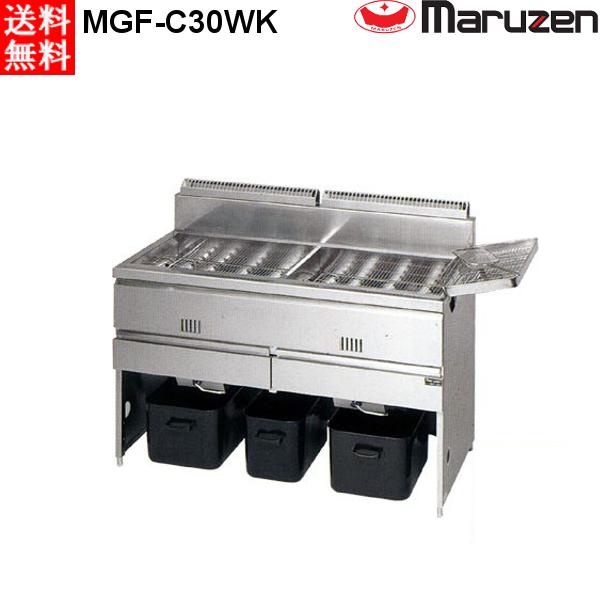 マルゼン 涼厨ガスフライヤー 2槽式 MGF-C30WK (MGF-C30WJ) LPガス(プロパン)仕様 W1330・D610・H800mm