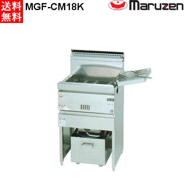 マルゼン 涼厨ガスフライヤー 1槽式 MGF-CM18K (MGF-CM18J) LPガス(プロパン)仕様 W530・D450・H800mm