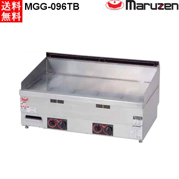 マルゼン 卓上用 ガス式 グリドル MGG-096TB(MGG-096T) LPガス(プロパン)仕様 鉄板焼き お好み焼き やきそば