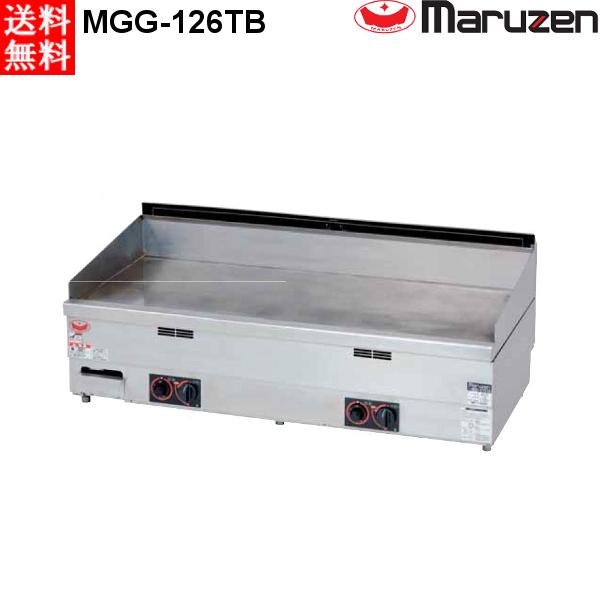 マルゼン 卓上用 ガス式 グリドル MGG-126TB(MGG-126T) LPガス(プロパン)仕様 鉄板焼き お好み焼き やきそば