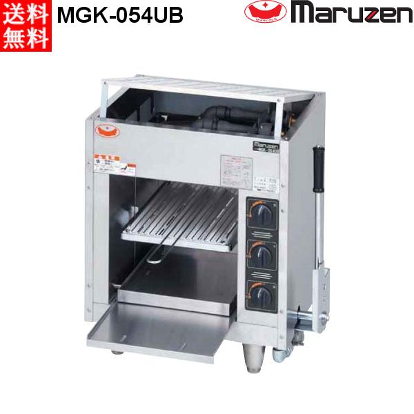 マルゼン 上火式焼物器 MGK-054UB スピードグリラー LPガス(プロパン)仕様 ハンドルレバー方式