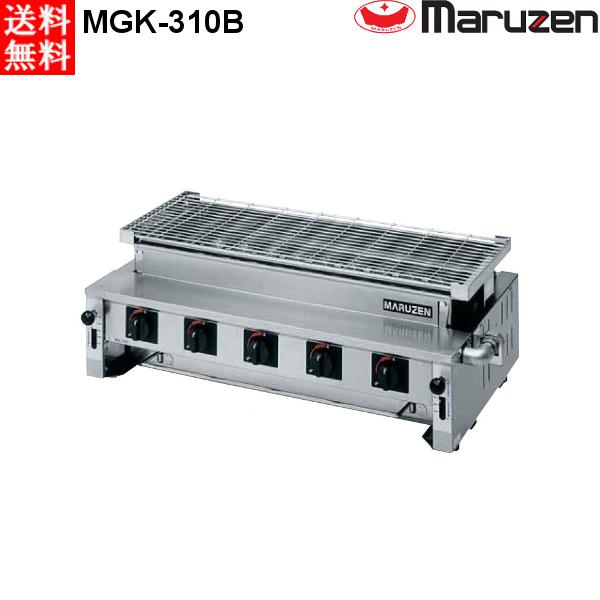 マルゼン 下火式焼物器 ≪炭焼き≫ GRILLER 熱板タイプ MGK-310B 汎用型 LPガス(プロパン)仕様 W830・D515・H315