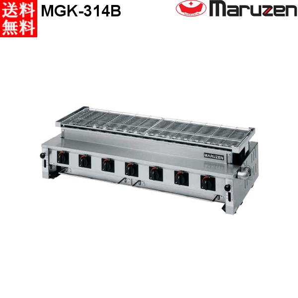 マルゼン 下火式焼物器 ≪炭焼き≫ GRILLER 熱板タイプ MGK-314B 汎用型 都市ガス(13A)仕様 W1110・D515・H315