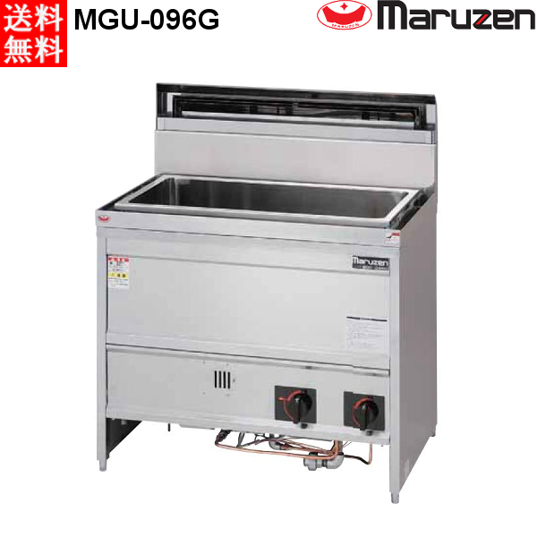 マルゼン ガス式 うどん釜 MGU-096G LPガス角槽タイプ