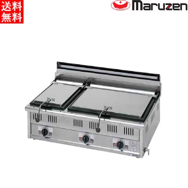 マルゼン ガス餃子焼器 スタンダードシリーズ MGZ-096W