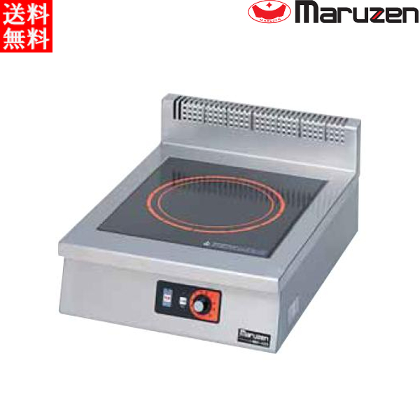 マルゼン 電磁調理器 MIH-03D IHクリーンコンロ 卓上型 単機能シリーズ 標準プレート