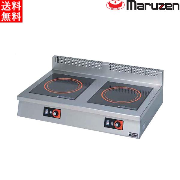 マルゼン 電磁調理器 MIH-S33D IHクリーンコンロ 卓上型 単機能シリーズ インジケーター搭載機種 標準プレート