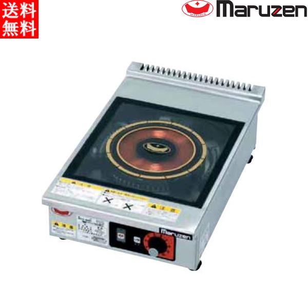 マルゼン 電磁調理器 IHクリーンコンロ発行スケルトン (単機能2kWシリーズ) MIH-L02C