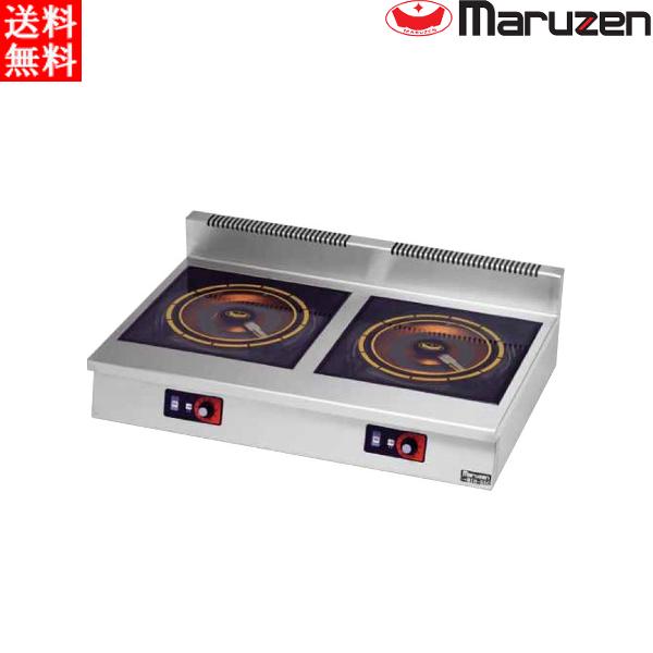 マルゼン 電磁調理器 MIH-L55D IHクリーンコンロ 発行スケルトン 単機能シリーズ
