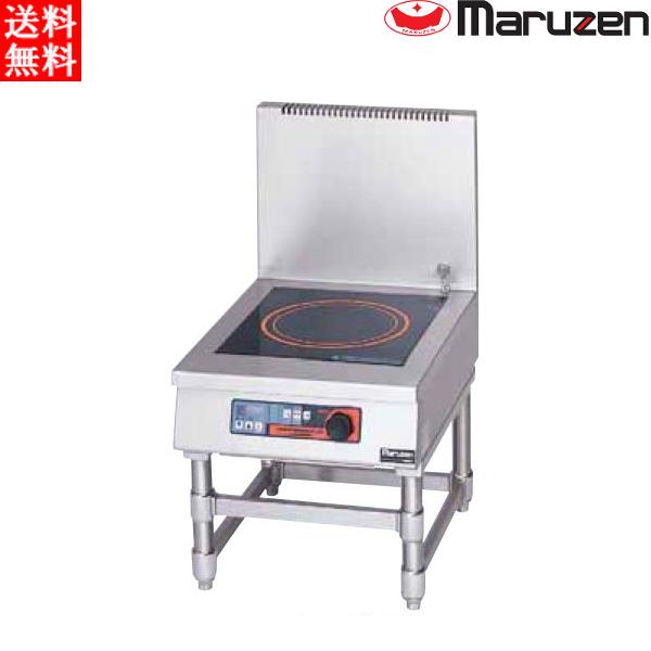 マルゼン 電磁スープレンジ IHクリーンスープレンジ MIHL-S06C W450×D600×H450 インジケーター搭載機種