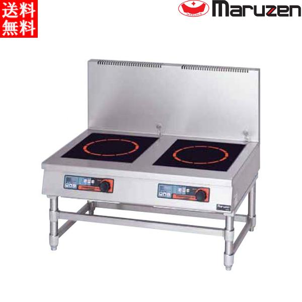マルゼン 電磁調理器 MIHL-SBK55D 電磁スープレンジ IHクリーンスープレンジ インジケーター搭載機種 耐衝撃プレート仕様