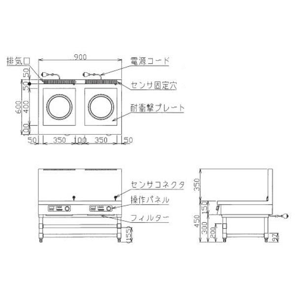 マルゼン電磁スープレンジIHクリーンスープレンジMIHL-SK66CW900×D600×H450インジケーター搭載機種耐衝撃プレート仕様