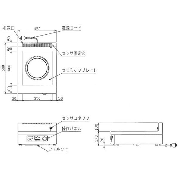 マルゼン 電磁調理器 MIHX-05D IHクリーンコンロ 卓上型 高機能シリーズ 皿加熱機能 タイマー付 標準プレート