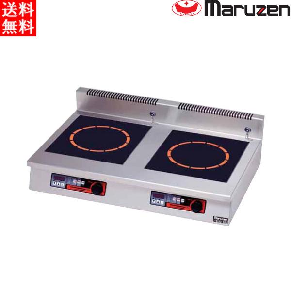 マルゼン 電磁調理器 IHクリーンコンロ卓上型 (高機能シリーズ・皿加熱機能・タイマー付) MIHX-K55C 耐衝撃プレート