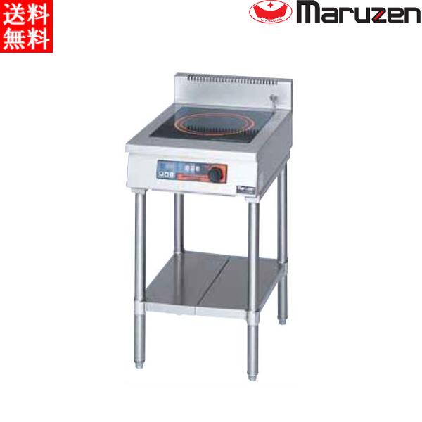 マルゼン 電磁調理器 MITX-05D IHクリーンテーブル 標準プレート 高機能シリーズ 皿加熱機能 タイマー付