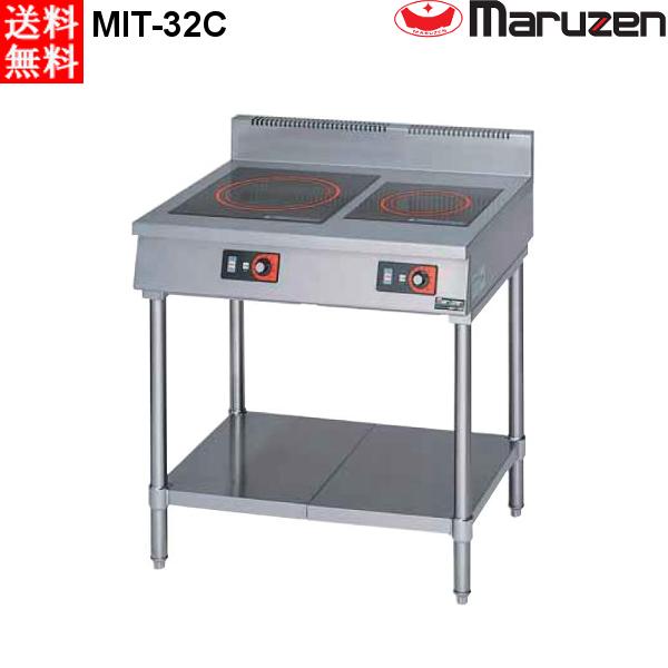マルゼン 電磁調理器 MIT-32D IHクリーンテ-ブル 単機能シリーズ 標準プレート