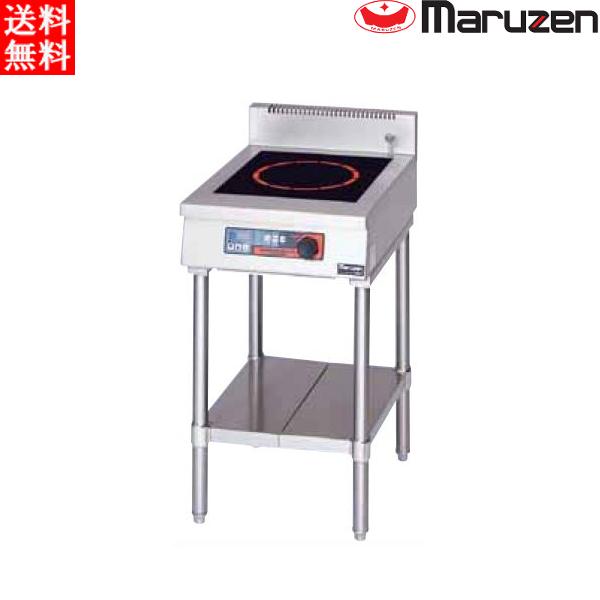 マルゼン 電磁調理器 MIT-K03D IHクリーンテーブル 耐衝撃プレート 単機能シリーズ