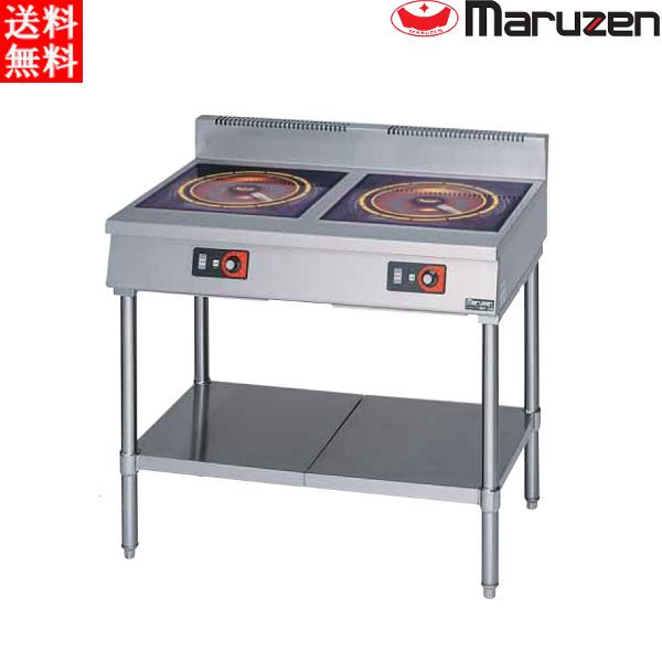 マルゼン 電磁調理器 IHクリーンテーブル 発光スケルトン (高機能シリーズ・皿加熱機能・タイマー付) MITX-L55C