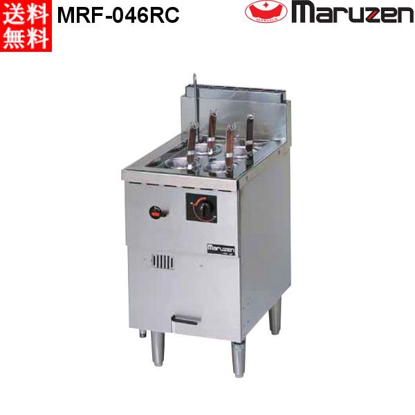 マルゼン ガス式 生めん用麺釜 MRF-046RC 都市ガス 1槽タイプ ラーメン うどん そば