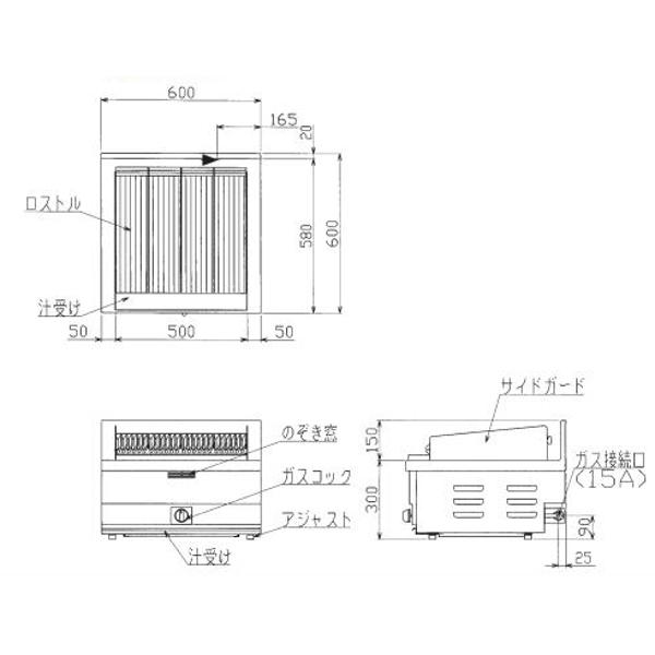 マルゼンNEWパワークックチャーブロイラーRCB-066TB卓上型都市ガス(13A)仕様