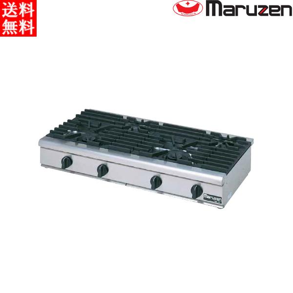 マルゼン NEWパワークックガステーブルコンロ RGC-1264HC (RGC-1264HB) LPガス(プロパン)仕様 W1200・D600・H250mm