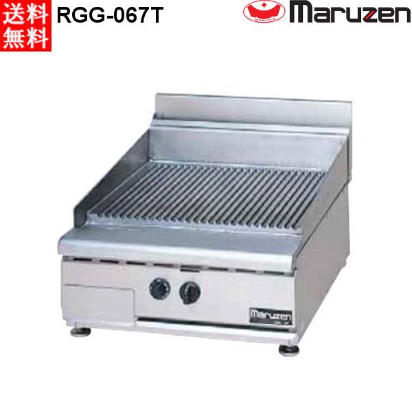 マルゼン NEWパワークックグルーブドグリドル RGG-067T 都市ガス(13A)仕様 W600×D750×H250(mm)バック高さ 200(mm)