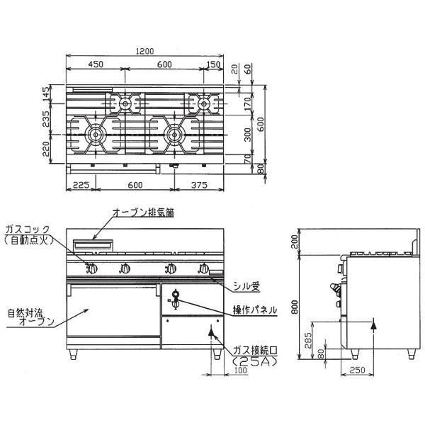 マルゼンNEWパワークックガスレンジ(4口コンロ)RGR-1264C(RGR-1264B)W1200・D600・H800・B200都市ガス仕様