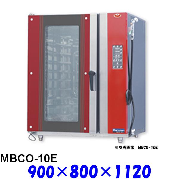 フジサワ・マルゼン ベーカリーコンベクションオーブン MBCO-10E (専用架台無し)