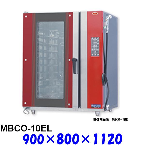 フジサワ・マルゼン ベーカリーコンベクションオーブン MBCO-10EL 逆扉仕様 受注生産品 (専用架台無し)
