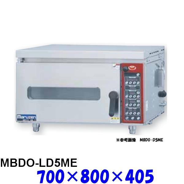フジサワ・マルゼン ベイカーシェフ ミニ・デッキオーブン MBDO-LD5ME デラックスタイプ コンパクト (炉床鉄板,加湿装置あり)