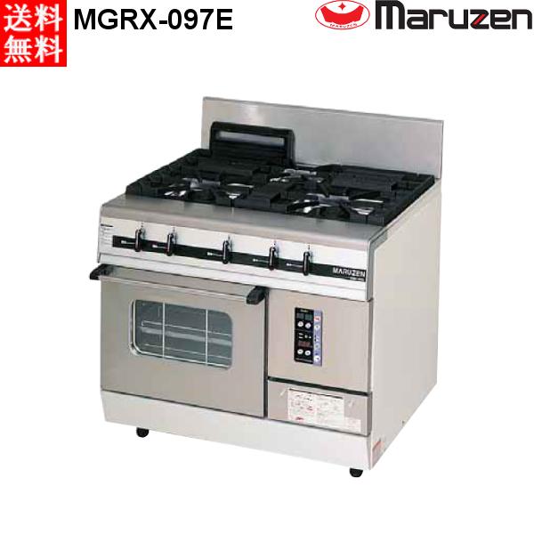 マルゼン パワークックガスレンジ MGRX-097E (MGRX-097D) 都市ガス(13A)仕様 W900×D750×H800(mm)バック高さ 200(mm)