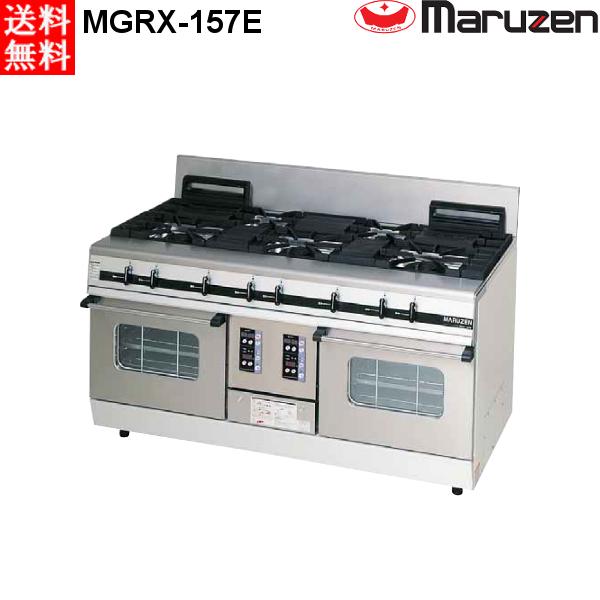 マルゼン パワークックガスレンジ MGRX-157E (MGRX-157D) LPガス(プロパン)仕様 W1500×D750×H800(mm)バック高さ 200(mm)