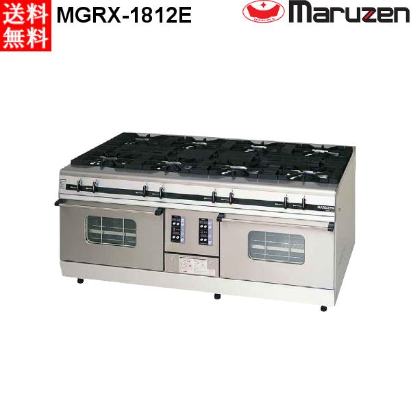 マルゼン パワークックガスレンジ MGRX-1812E (MGRX-1812D) 都市ガス(13A)仕様 W1800×D1200×H800(mm)バック高さ 200(mm)