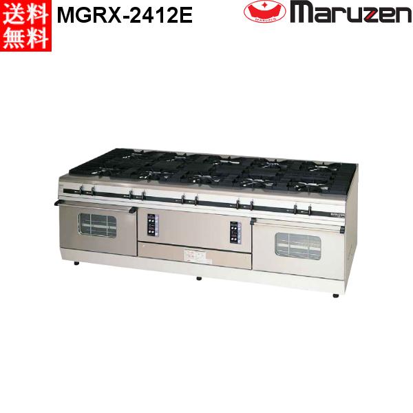 マルゼン パワークックガスレンジ MGRX-2412E (MGRX-2412D) 都市ガス(13A)仕様 W2400×D1200×H800(mm)バック高さ 200(mm)