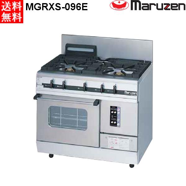 マルゼン パワークックガスレンジ/ガステーブル(3口コンロ) MGRXS-096E (MGRXS-096D) W900・D600・H800・B200 都市ガス仕様
