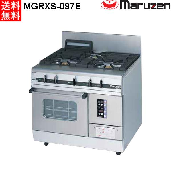 マルゼン パワークックガスレンジ/ガステーブル(3口コンロ) MGRXS-097E (MGRXS-097D) W900・D750・H800・B200 都市ガス仕様