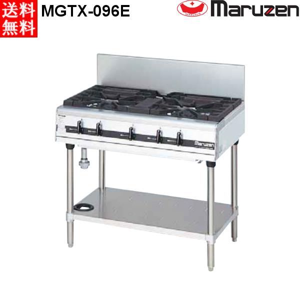 マルゼン パワークックガスレンジ MGTX-096E (MGTX-096C) LPガス(プロパン)仕様 W900×D600×H800(mm)バック高さ 200(mm)
