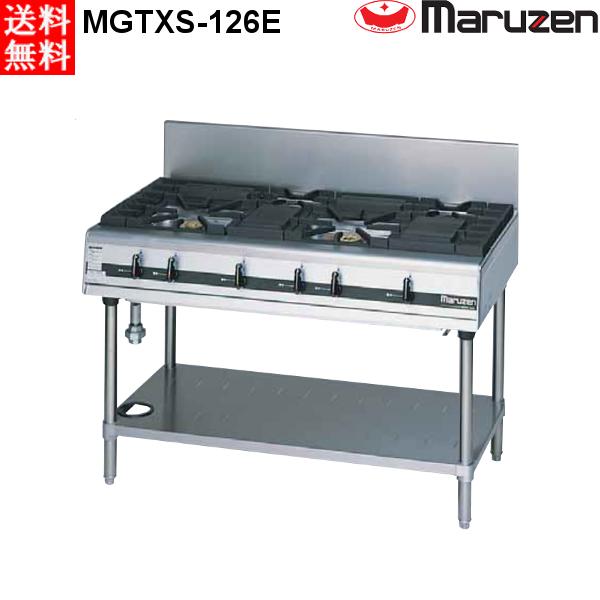 マルゼン パワークックガスレンジ/ガステーブル(4口コンロ) MGTXS-126 W900・D600・H800・B200 都市ガス仕様