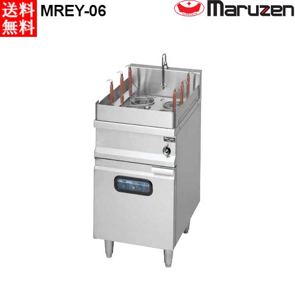 マルゼン 電気式 電気ゆで麺機 角槽ラーメン釜 MREY-06