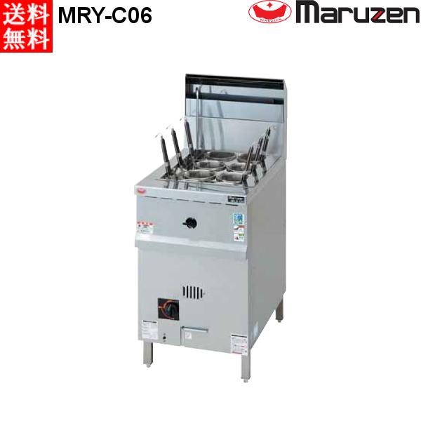 マルゼン ガス式 涼厨角槽型ゆで麺機 ガス式 MRY-C06 LPガス