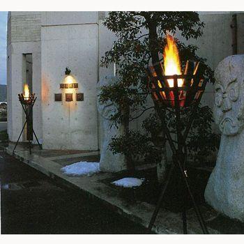 山岡金属(株) 商篝火 時代かがり火 S-105 (LP専用)