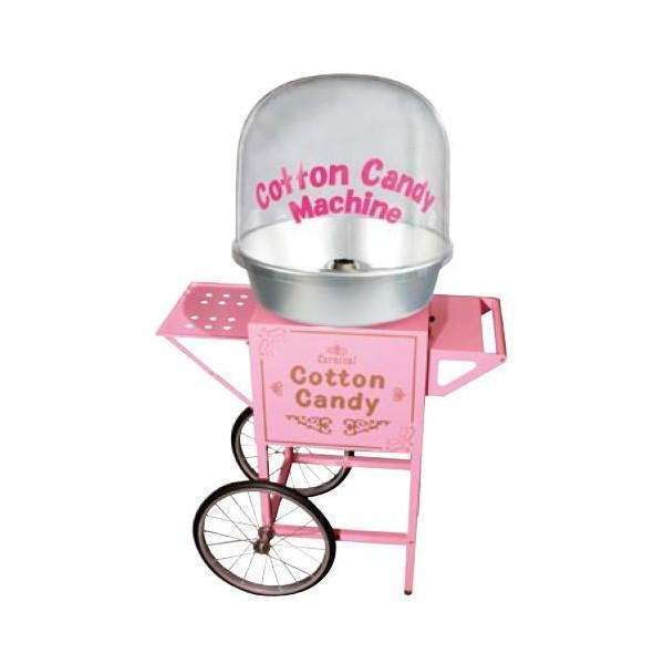 ハニー 全自動わた菓子機 CA-7型 バブルカバー付 2輪カート付
