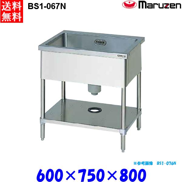 マルゼン 1槽シンク BS1-067N 流し台 ブリームシリーズ SUS430