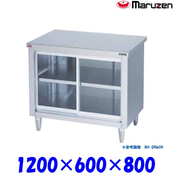 マルゼン 調理台 引戸付 BH-126GN ブリームシリーズ SUS430 ガラス戸