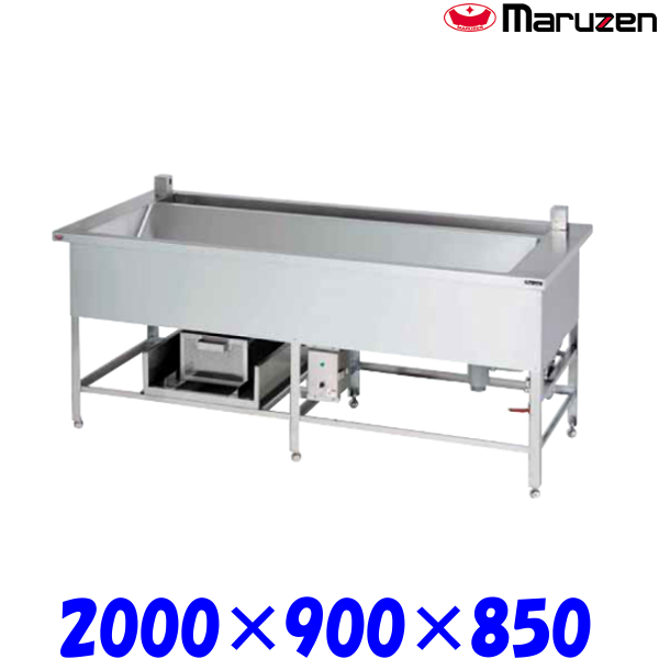 マルゼン シャワーシンク BSS-S209 流し台 ブリームシリーズ SUS430 光電管センサー仕様