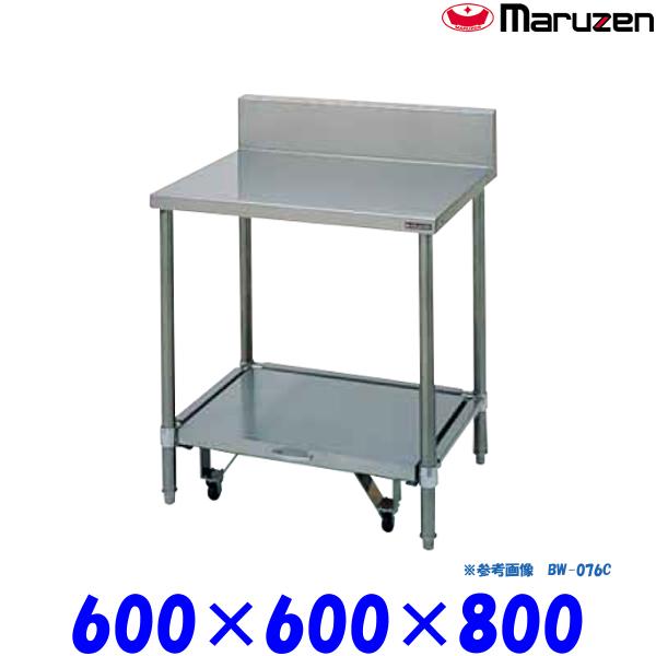 マルゼン 炊飯器台 キャスター台付 BW-066C ブリームシリーズ SUS430