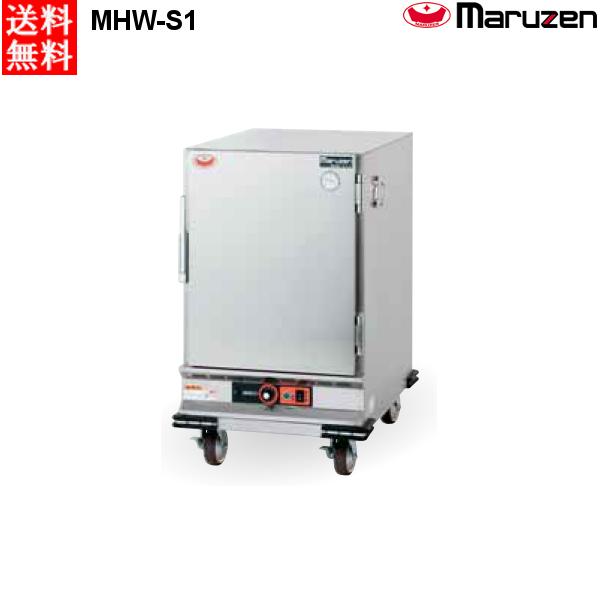 マルゼン ホットワゴン MHW-S1 シートパン専用 W605×D840×H1050