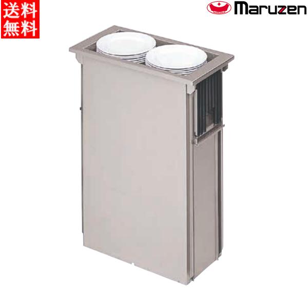 新品 送料無料 100%品質保証 業務用 マルゼン 食器ディスペンサー 爆買い新作 組み込みタイプ MSD-K3618H W450×D230×H680 丸型 角型