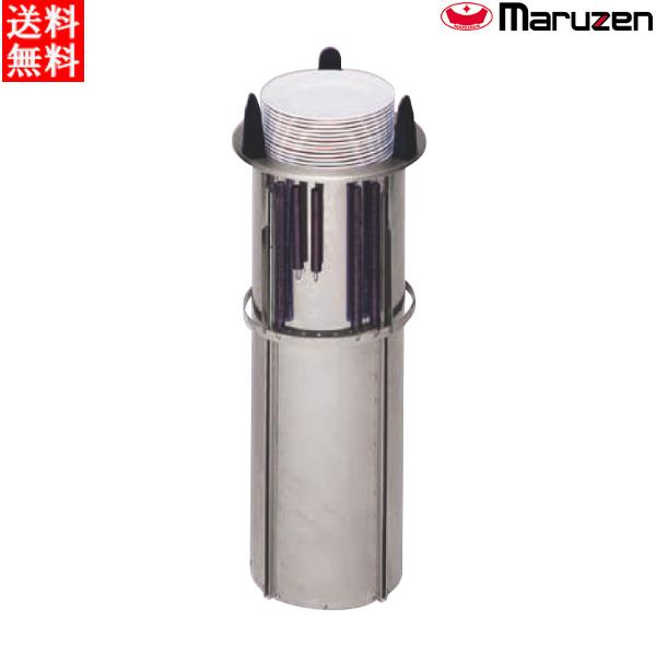 マルゼン 食器ディスペンサー 組み込みタイプ(角型・丸型) MSD-R230H Ф300×H740